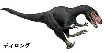 すべての恐竜に羽毛があった!? ...